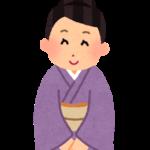 元女優の夏目鈴 (華花)って誰?嵐・大野智と結婚?経歴・SNS・プロフは?【エンタMEGA】