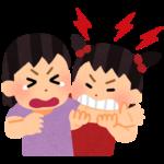 藤田ニコルが『AAA』の宇野実彩子をガン無視した動画は?内容も調査【ヒルナンデス!】