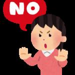 """超人気「美人タレントX」って誰?""""大使館""""ルートや関東連合との関係が!?【TOCANA】"""