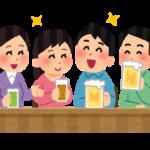 香取慎吾10年ぶり会う女優Y【八木優希】のSNSは?『相席どうですか』