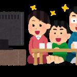 【ヒルナンデス!】横山裕と小島瑠璃子が無言退席のは動画ある?(見逃した方必見)