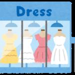 """長澤まさみの黒い""""ゴミ袋ドレス""""はどこのブランドでいくら?画像も!【第62回ブルーリボン賞】"""