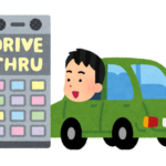 【ドライブスルー八百屋】各都道府県で営業している店やサービス一覧を紹介