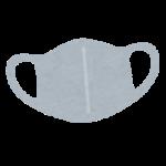 水着マスクどこで買える?購入方法・通販や似ている商品を紹介【富樫縫製】